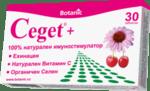 Цегет + Ехинацея, Ацерола, Селен таблетки x30 (Ceget+)